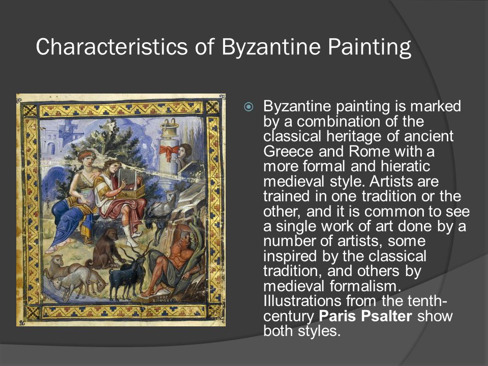 stylistic analysis on byzantine art A stylistic analysis of two crosses by cimabue his crucifix has evolved from byzantine art which treats christ body in an cimabue and the byzantine influence.