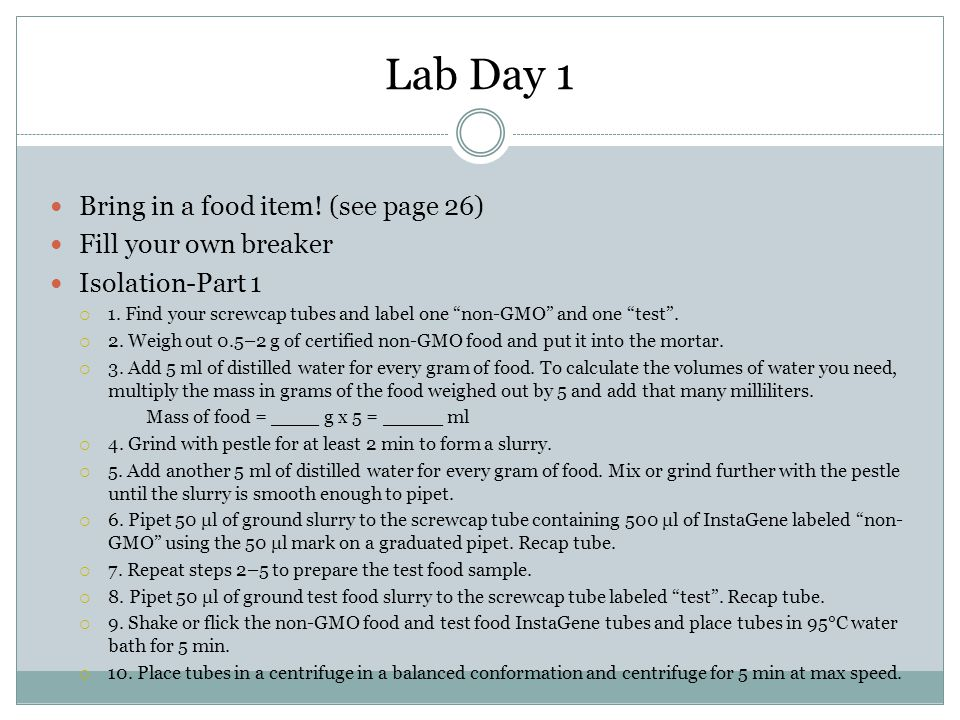 Lab Day 1 Bring in a food item! (see page 26) Fill your own breaker