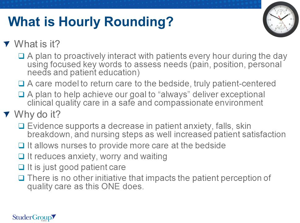 What is Hourly Rounding