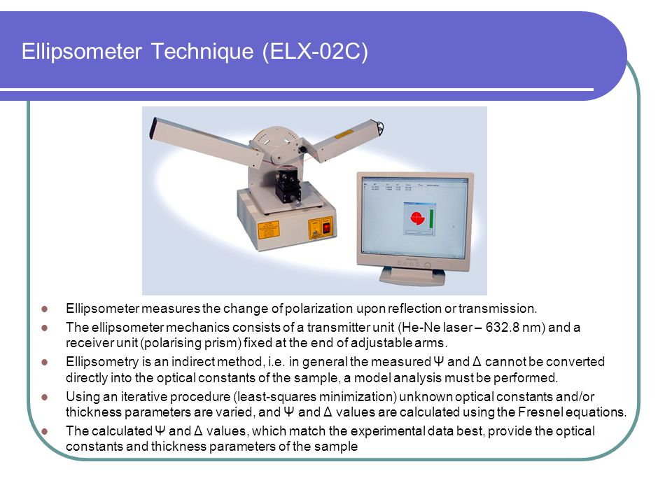 Ellipsometer Technique (ELX-02C)