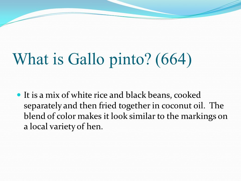 What is Gallo pinto (664)