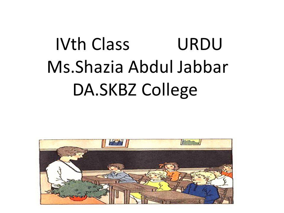 IVth Class URDU Ms.Shazia Abdul Jabbar DA.SKBZ College