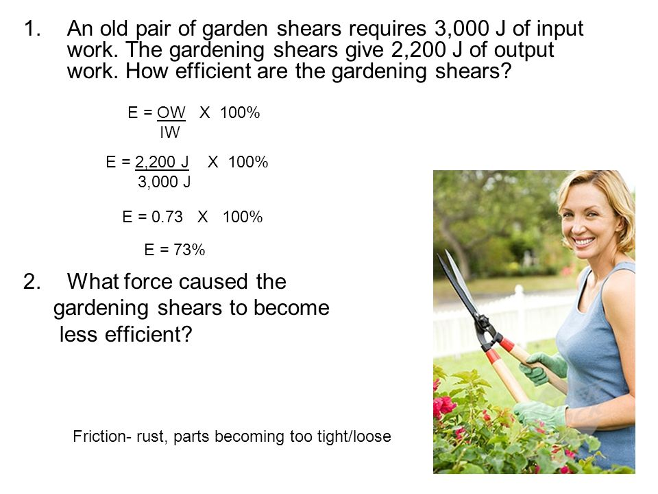 gardening shears to become less efficient