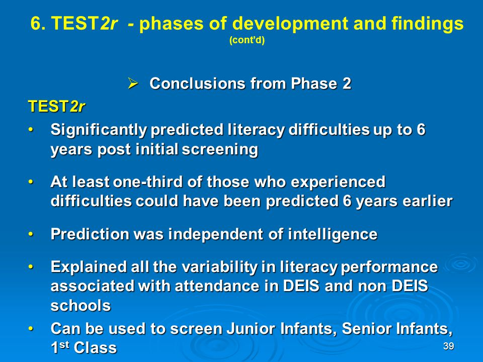 Conclusions from Phase 2