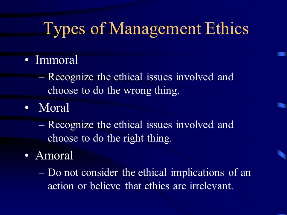 ethics considerations in financial management ppt Legal, ethical, and professional issues in information security in civilized life management of information in an organization for private financial gain 3 in furtherance of a criminal act 92 chapter 3.