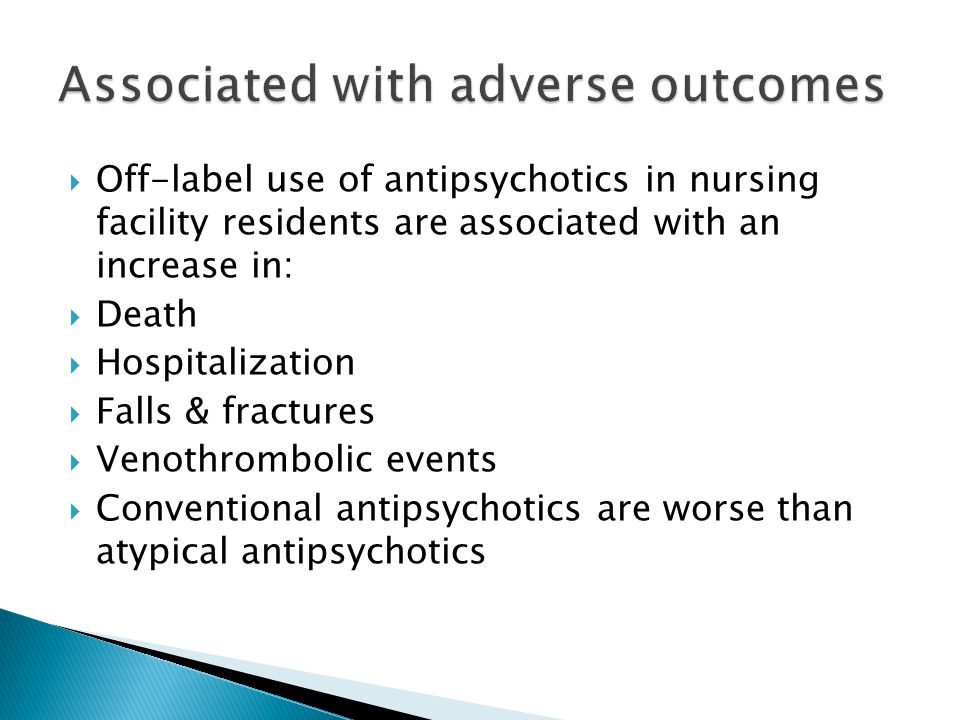 Associated with adverse outcomes