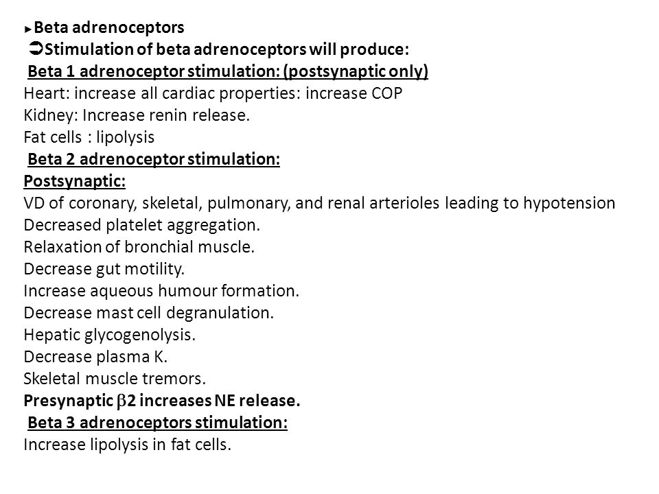 Stimulation of beta adrenoceptors will produce: