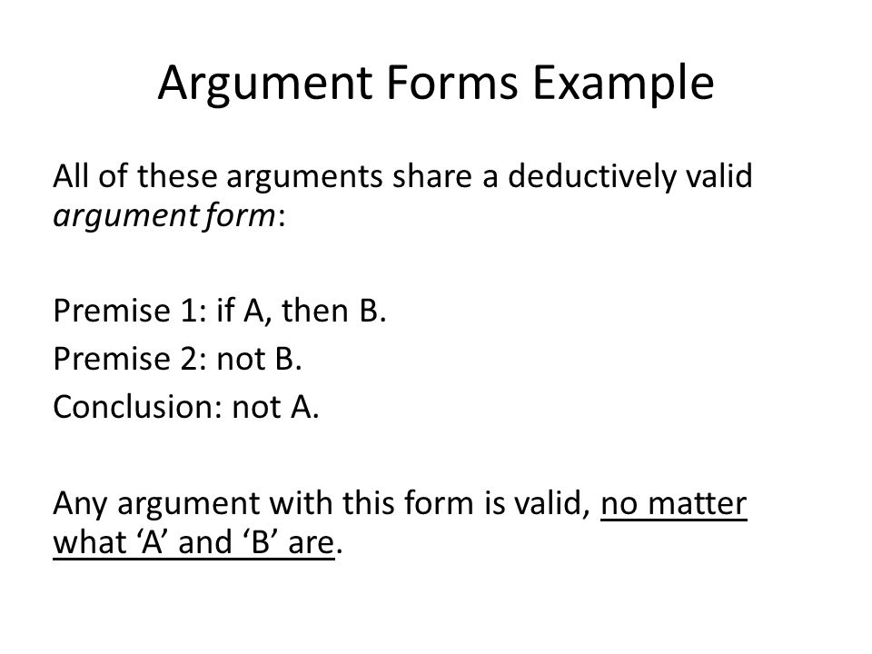 Argument Forms Example