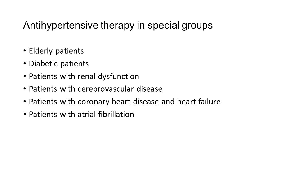Antihypertensive therapy in special groups