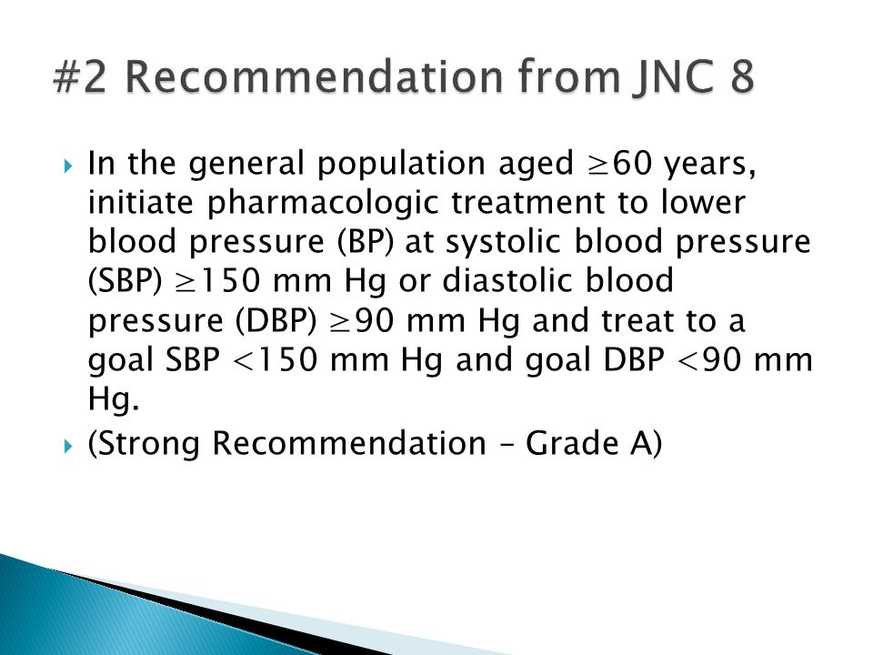 #2 Recommendation from JNC 8