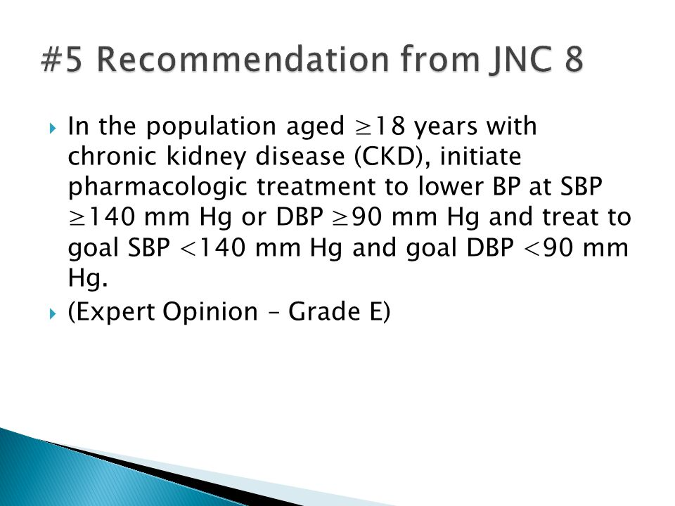 #5 Recommendation from JNC 8