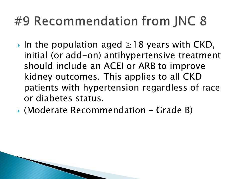 #9 Recommendation from JNC 8