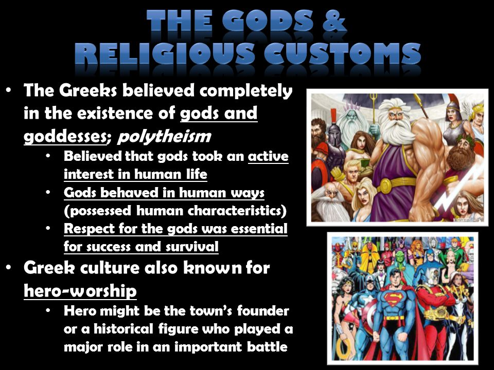 The Gods & Religious customs