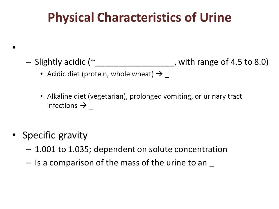 Physical Characteristics of Urine