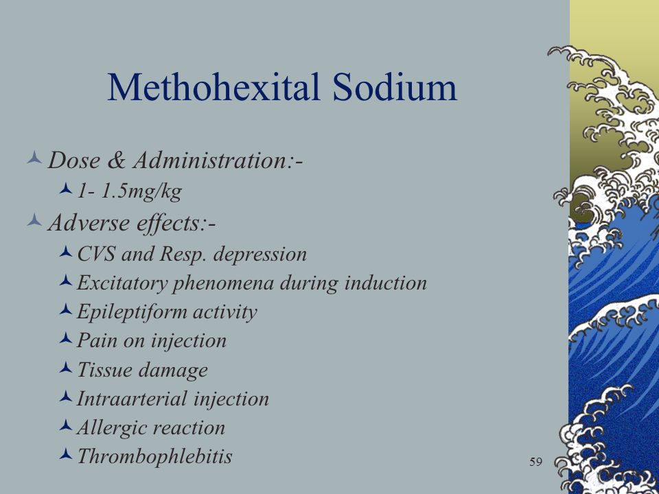 Methohexital Sodium Dose & Administration:- Adverse effects:-