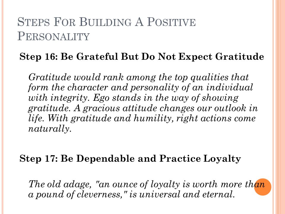 Steps For Building A Positive Personality
