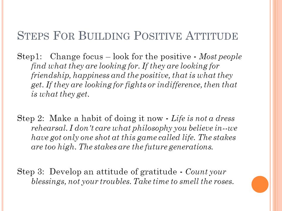 Steps For Building Positive Attitude