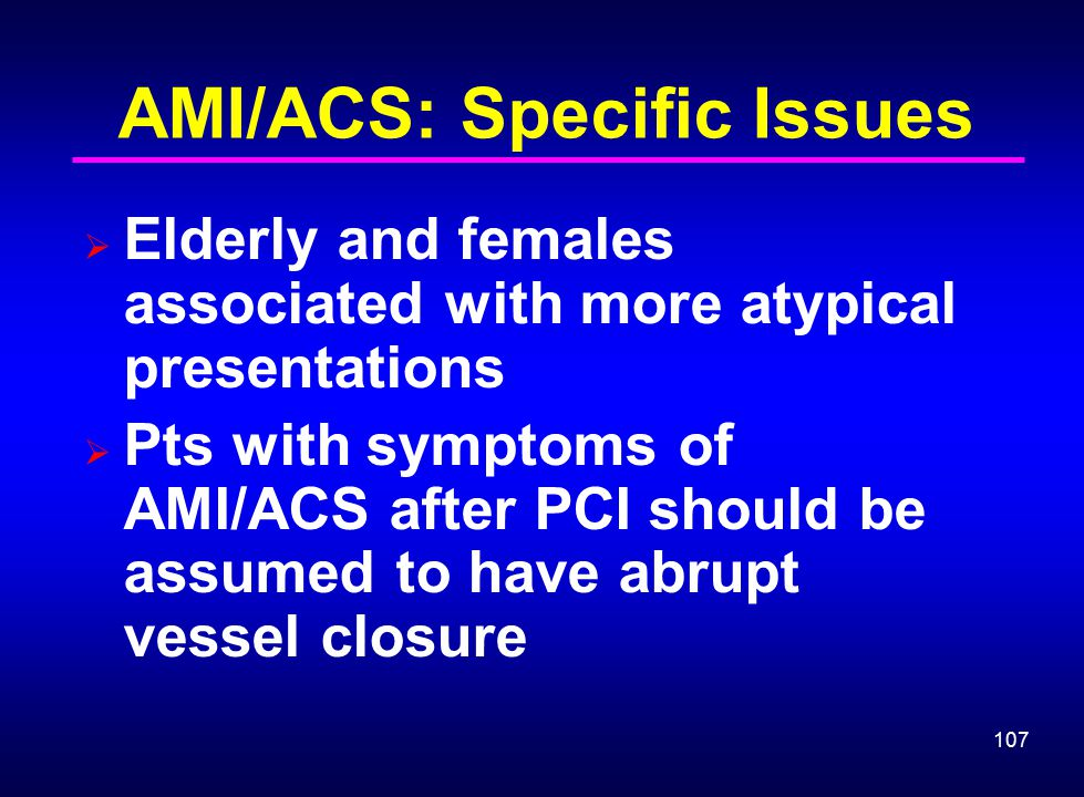 AMI/ACS: Specific Issues