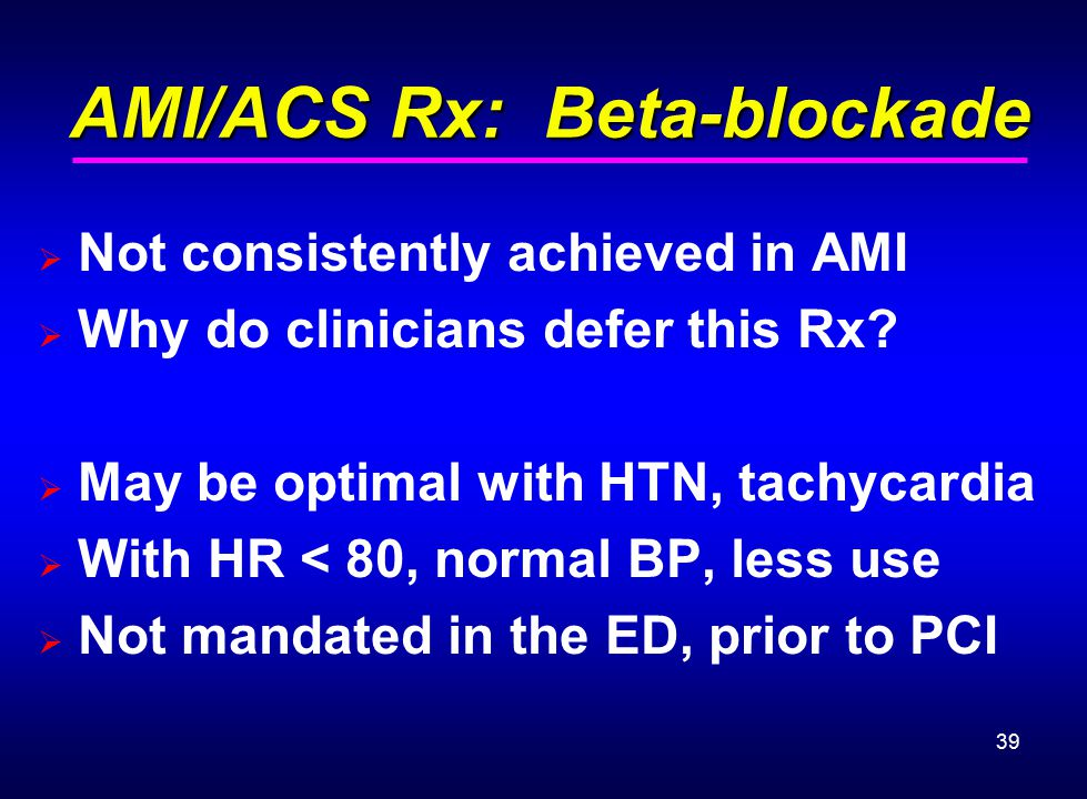 AMI/ACS Rx: Beta-blockade