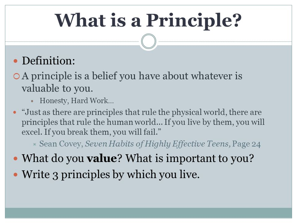 What is a Principle Definition: