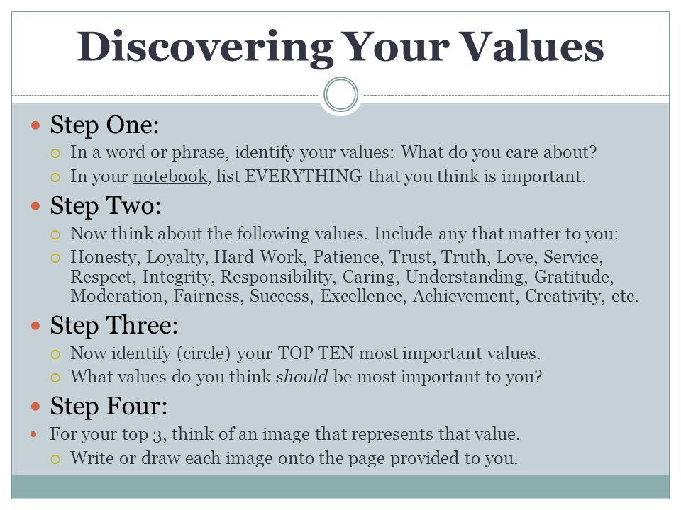 Discovering Your Values