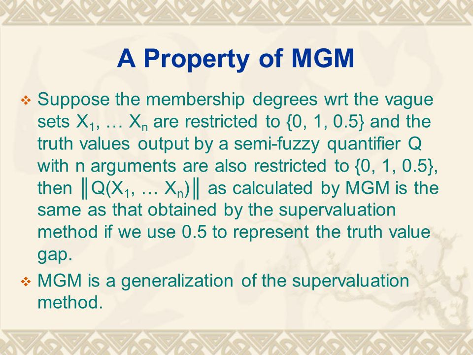 A Property of MGM