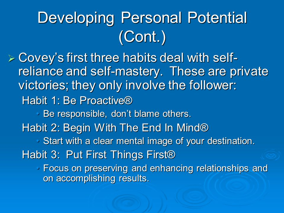 Developing Personal Potential (Cont.)
