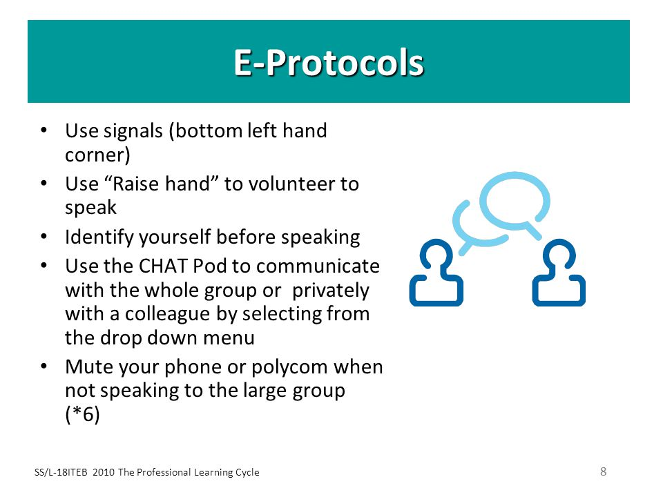 E-Protocols Use signals (bottom left hand corner)
