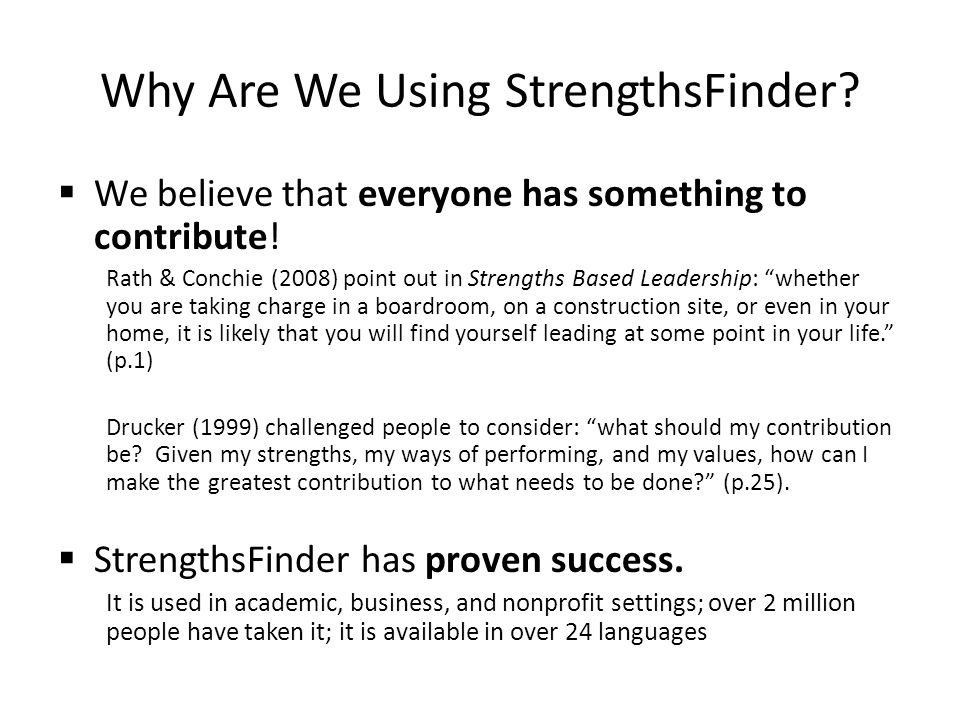 Why Are We Using StrengthsFinder
