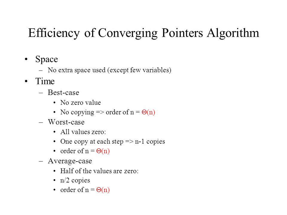 Efficiency of Converging Pointers Algorithm