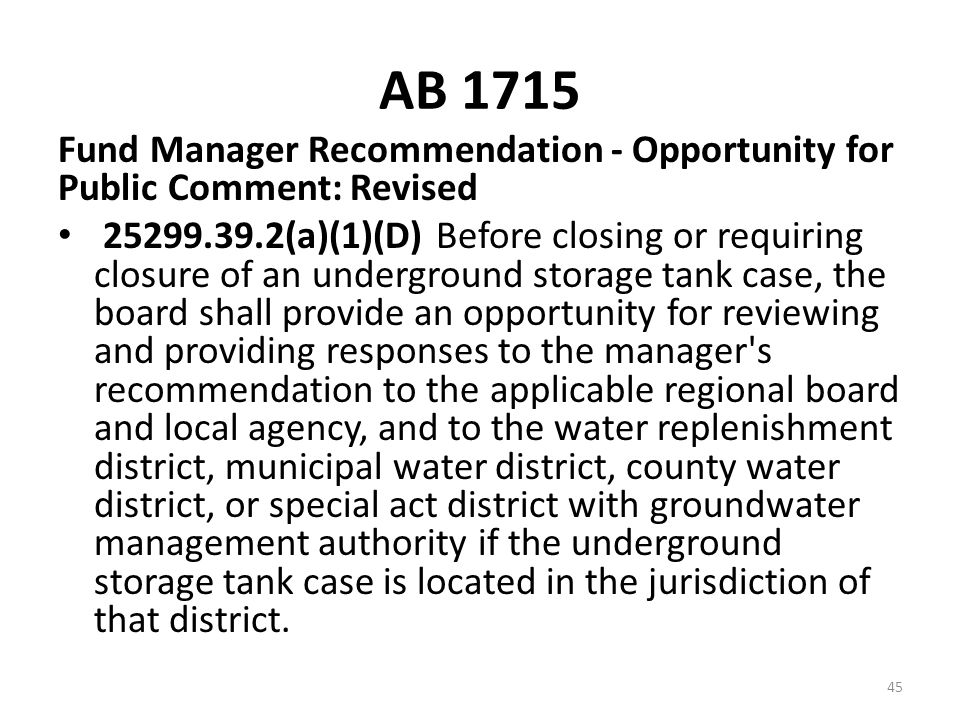 AB 1715 Fund Manager Recommendation - Opportunity for Public Comment: Revised.
