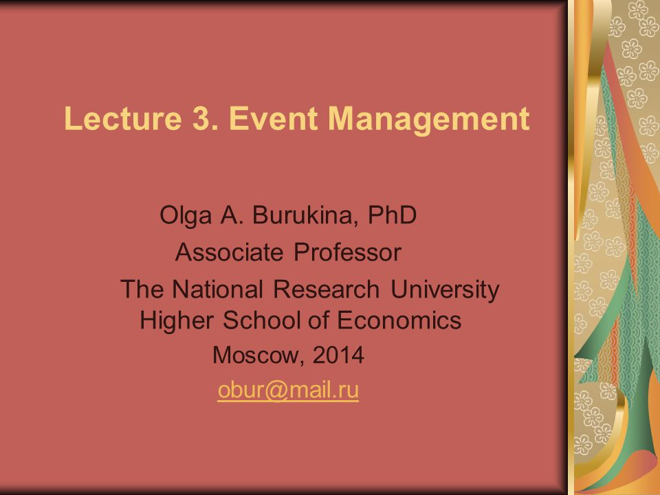 Lecture 3. Event Management