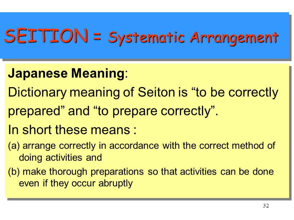 SEITION = Systematic Arrangement