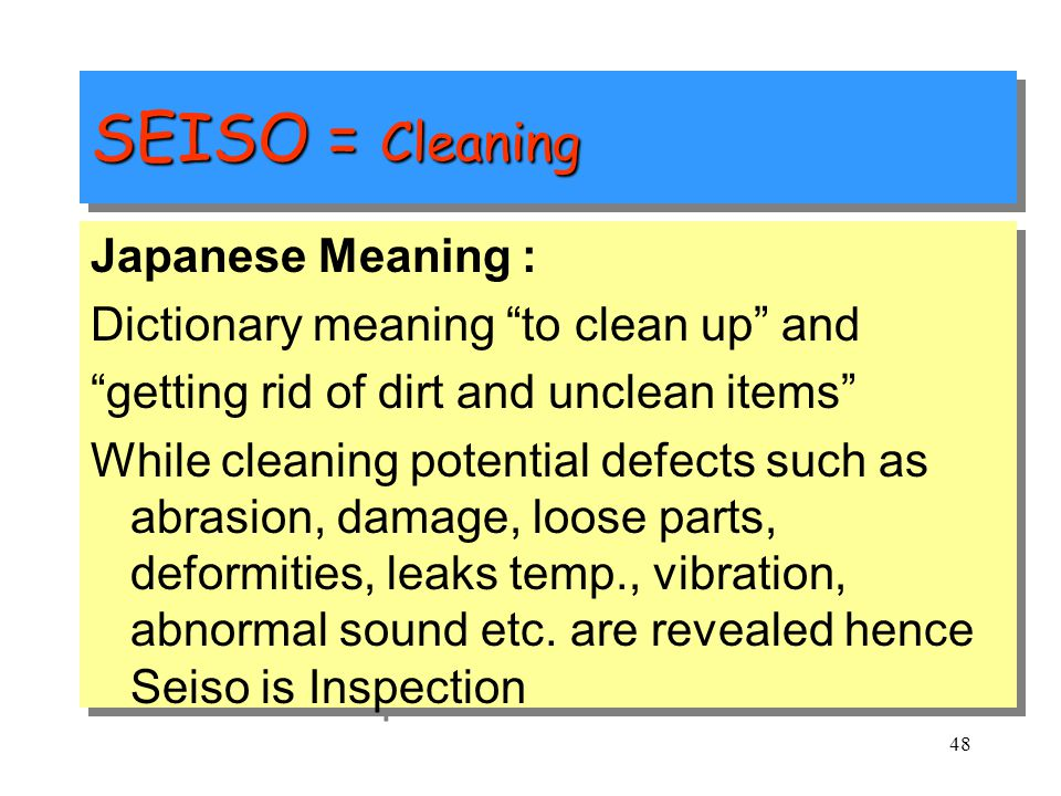 SEISO = Cleaning Japanese Meaning :