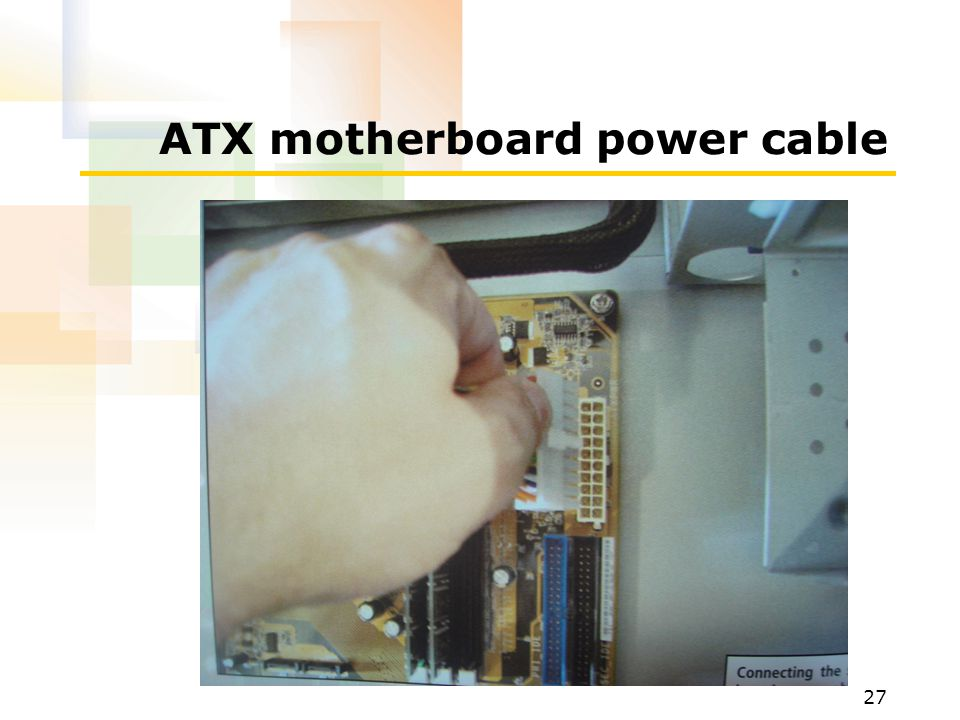 ATX motherboard power cable