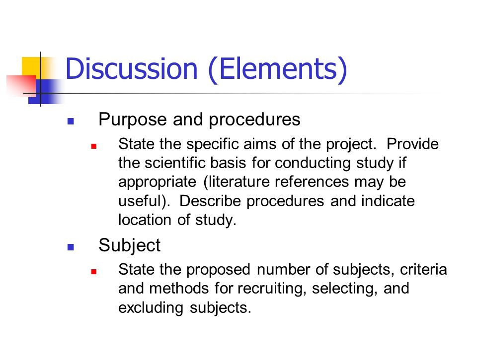 Discussion (Elements)