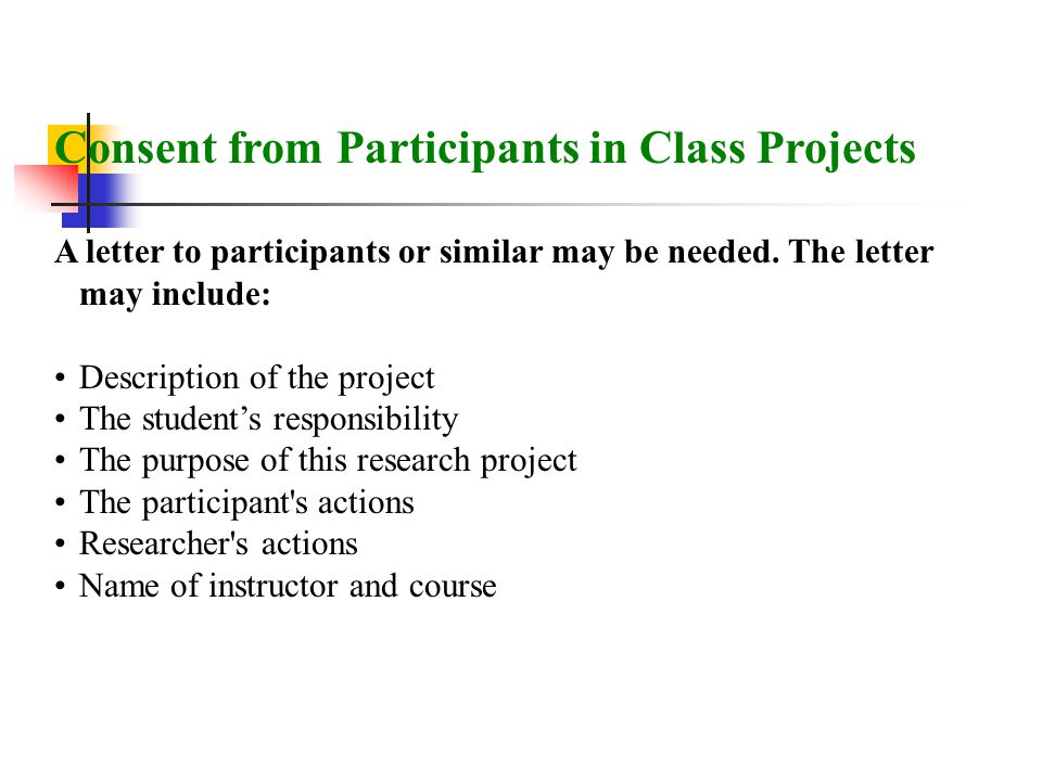Consent from Participants in Class Projects