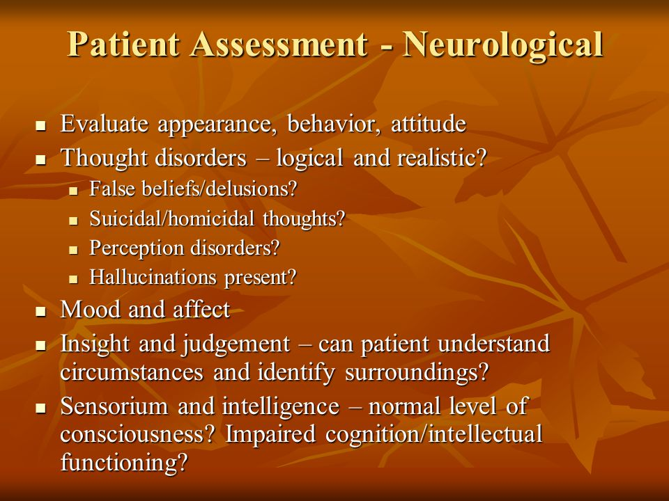 Patient Assessment - Neurological