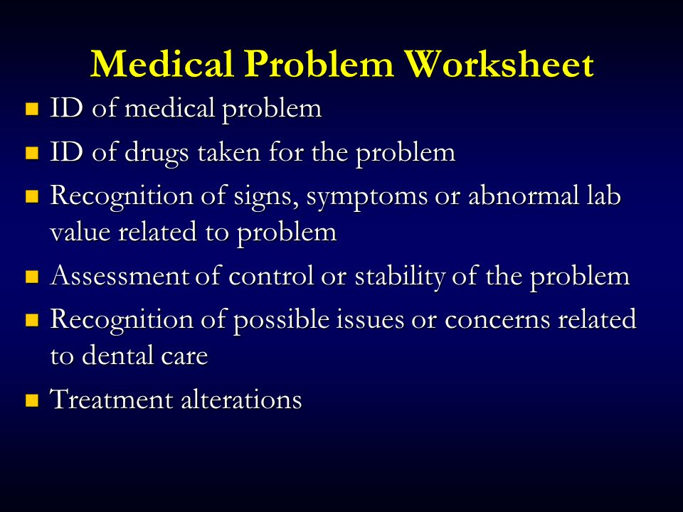 Medical Problem Worksheet