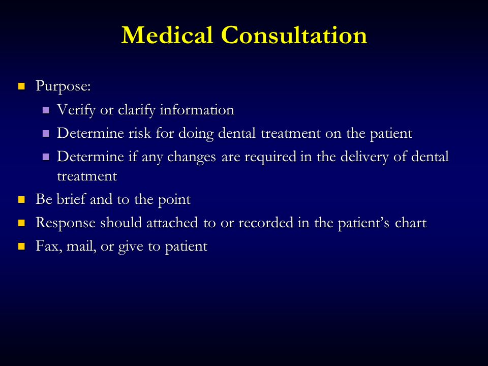 Medical Consultation Purpose: Verify or clarify information