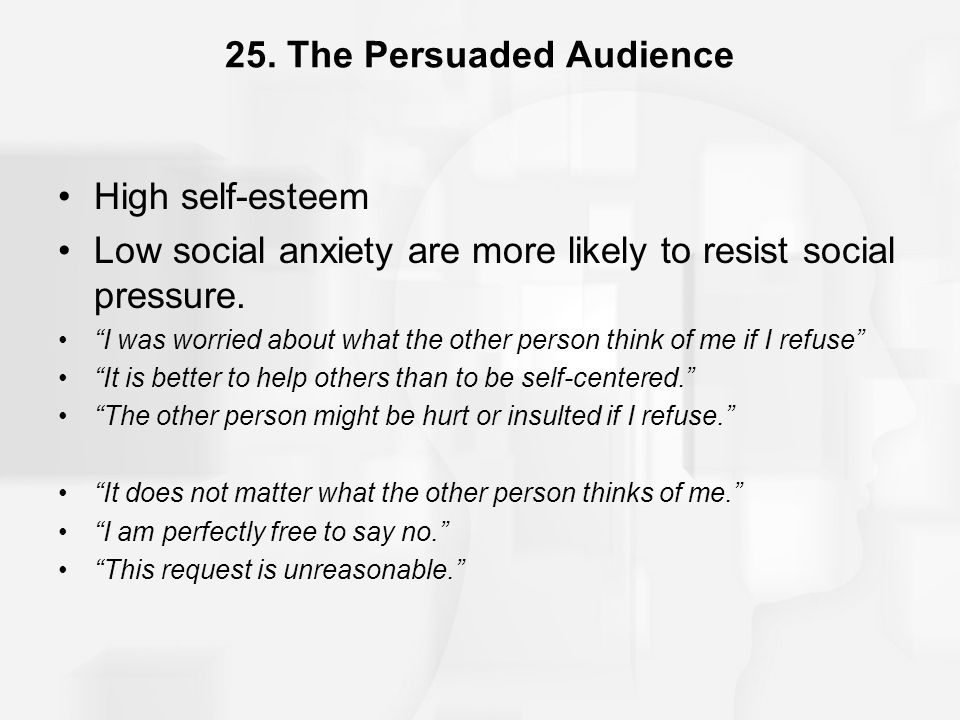 25. The Persuaded Audience
