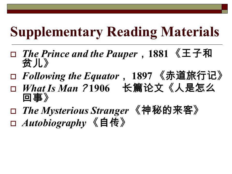Supplementary Reading Materials