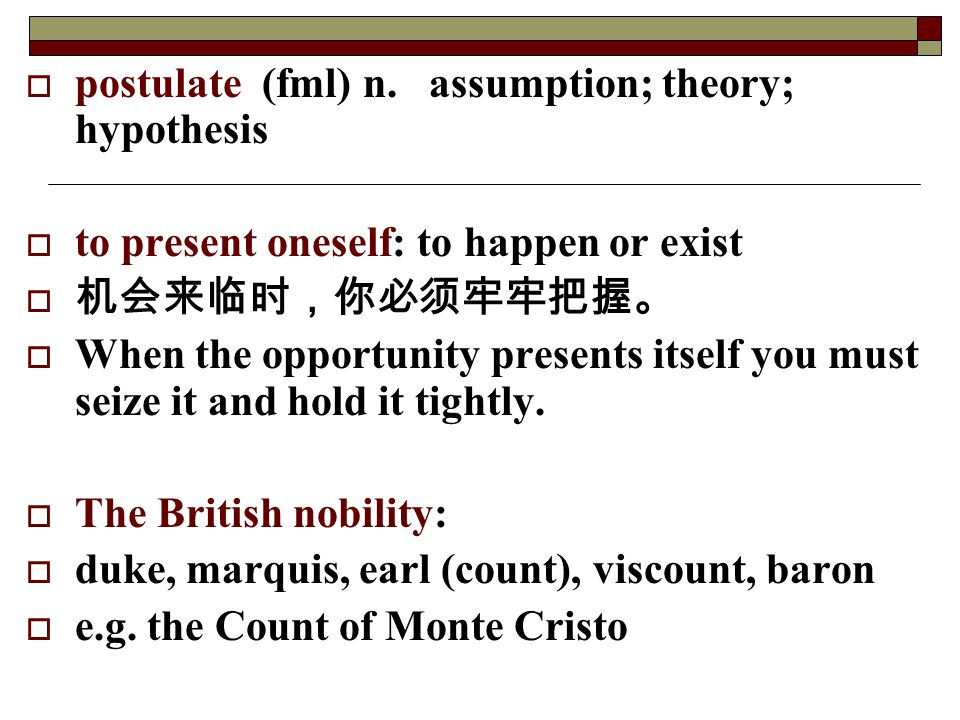 postulate (fml) n. assumption; theory; hypothesis