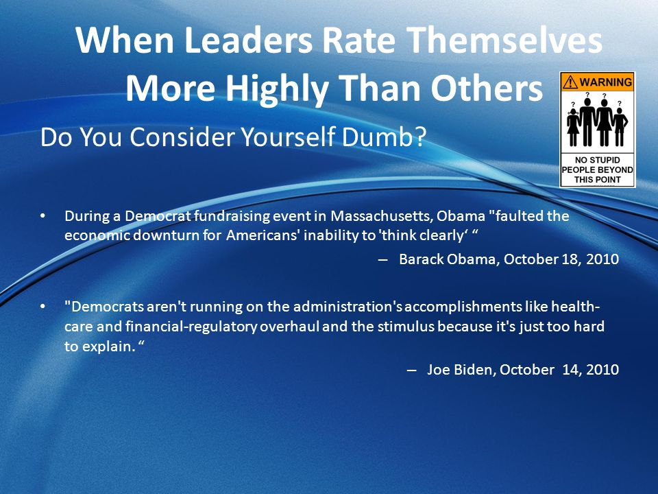 When Leaders Rate Themselves More Highly Than Others