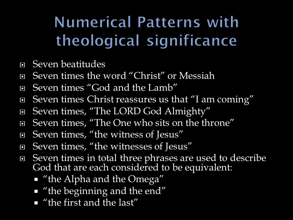 Numerical Patterns with theological significance
