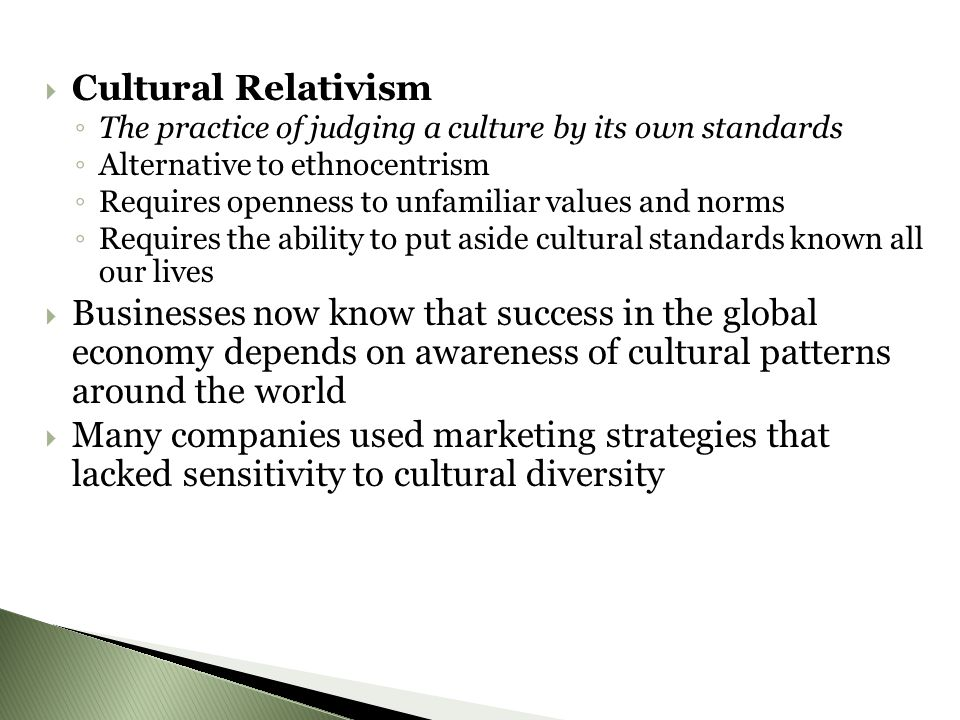 Cultural relativism and an alternative mode