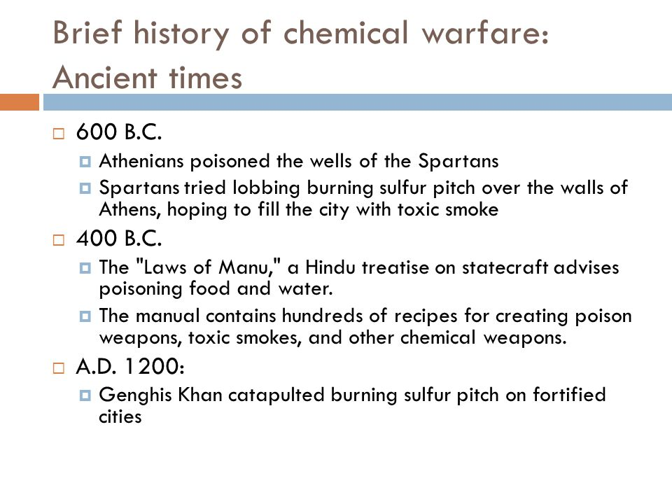 Brief history of chemical warfare: Ancient times