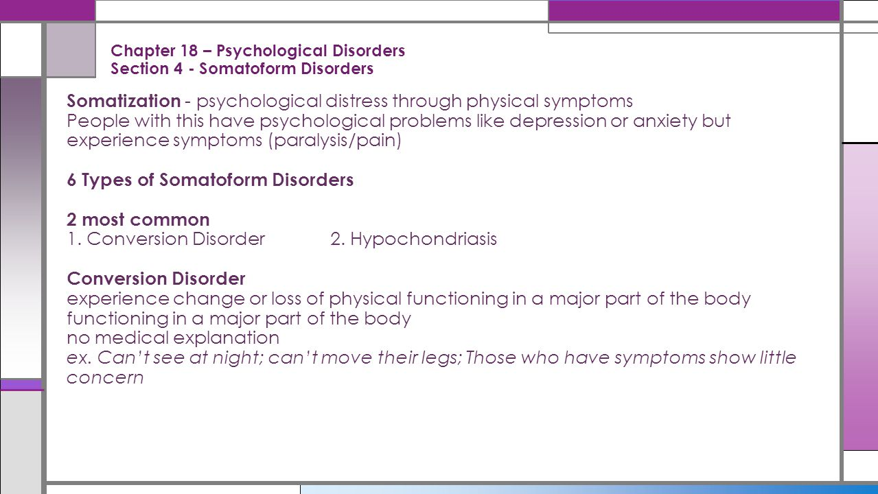 Chapter 18 – Psychological Disorders Section 4 - Somatoform Disorders
