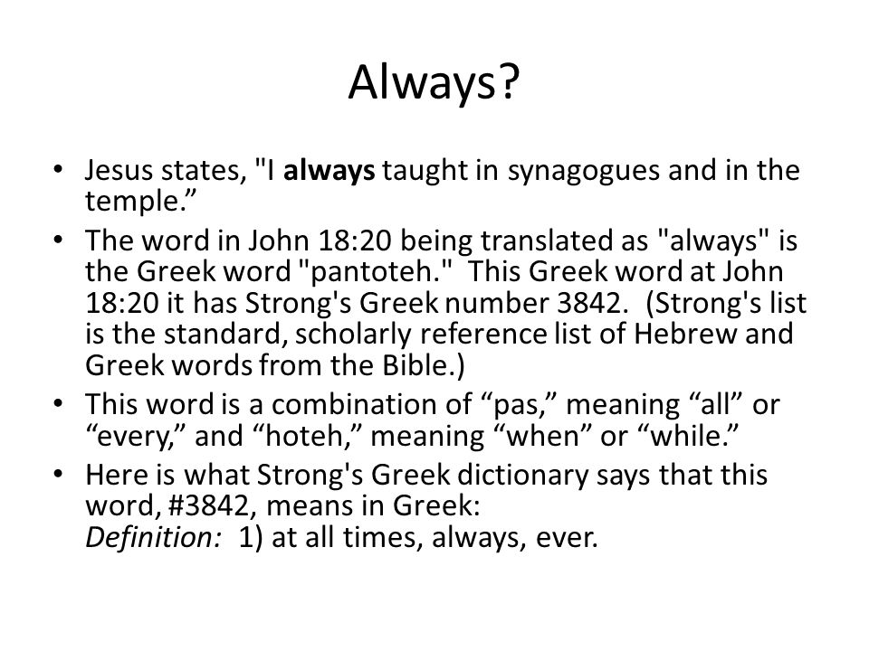Always Jesus states, I always taught in synagogues and in the temple.