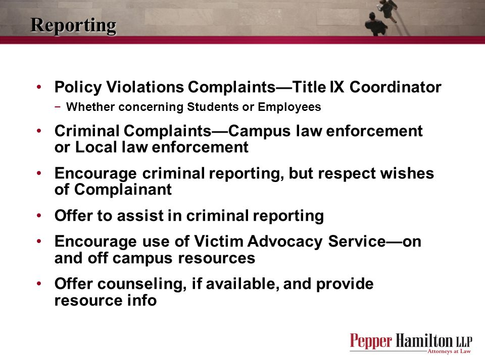 Reporting Policy Violations Complaints—Title IX Coordinator